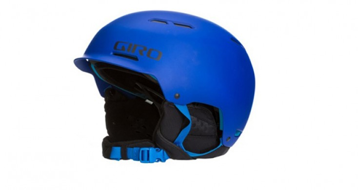 Giro Discord Helmet Review