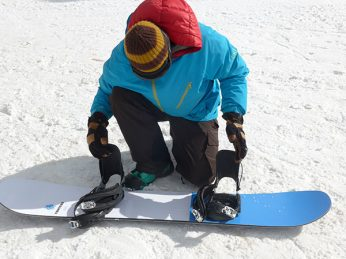 Venture Snowboards Will not be Manufacturing in 2015/2016
